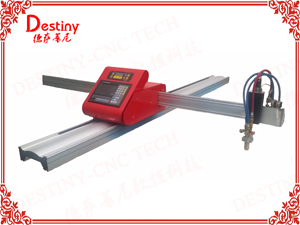 DT-1525/1530 Portable plasma cutting machine for metal cutting