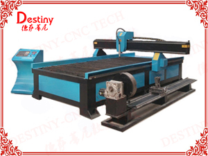 DT-1325/1530 AIO Plasma cutting machine with Rotary device for metal sheet &pipe cutting