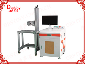 DT-20w/30w/50w Separable Fiber laser marking machine