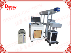DT-CO2 80w/100w glass tube Laser marking machine